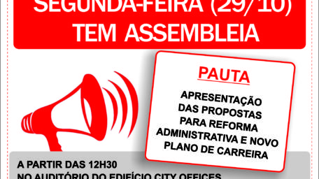 CLDF aprova alteração em carreiras de servidores públicos do DF. Vamos lutar pelo nosso PCC!