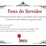 FESTA DO SERVIDOR SERÁ NESSA SEXTA-FEIRA (22/11)