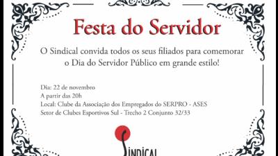 FESTA DO SERVIDOR É AMANHÃ (22/11)